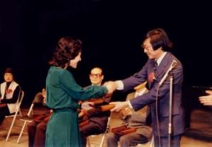 1978년 제1회 창악회 작곡콩쿨 수상식-수상자 이경화