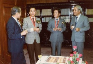 1981년 중앙문화상 수상